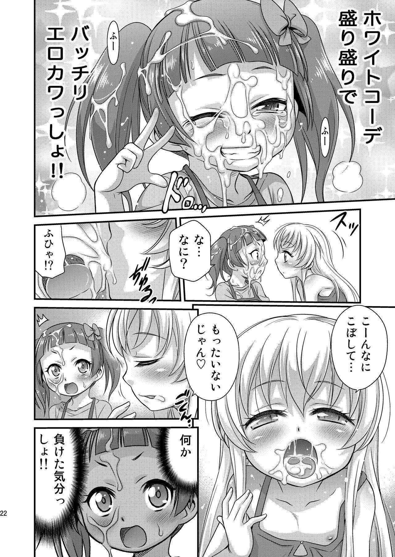 Saotsuki Maid ni Moteasobarete Imasu! 21