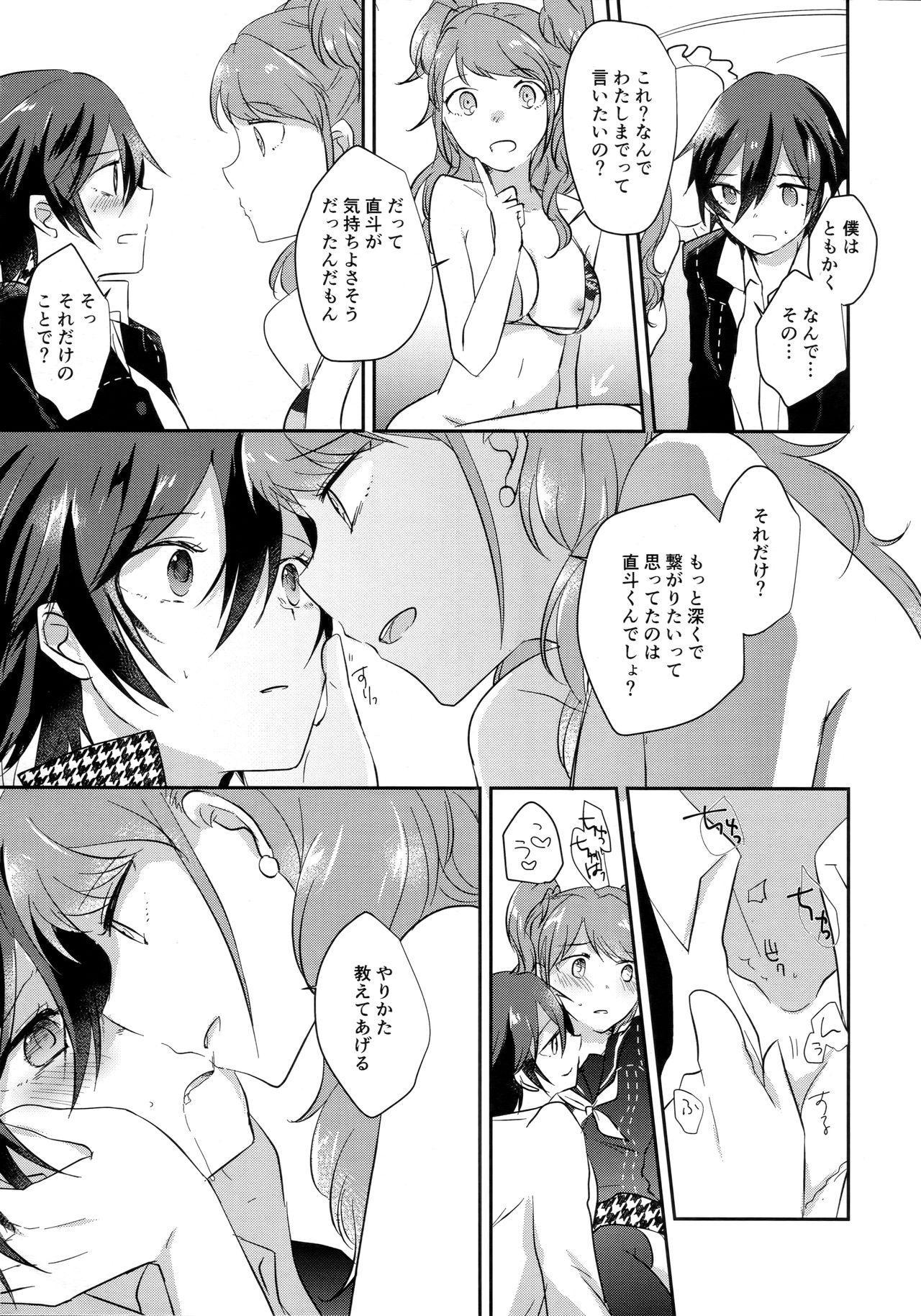 Kimi no Toriko 7