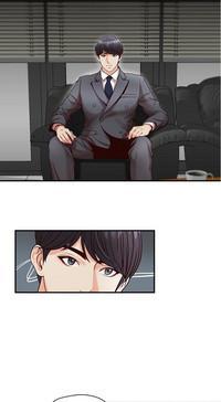 哥哥的秘书Chapter 1-5 10