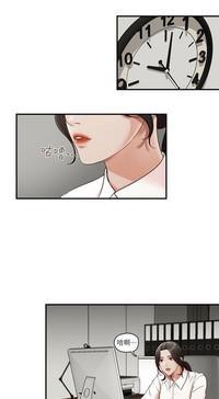 哥哥的秘书Chapter 1-5 7