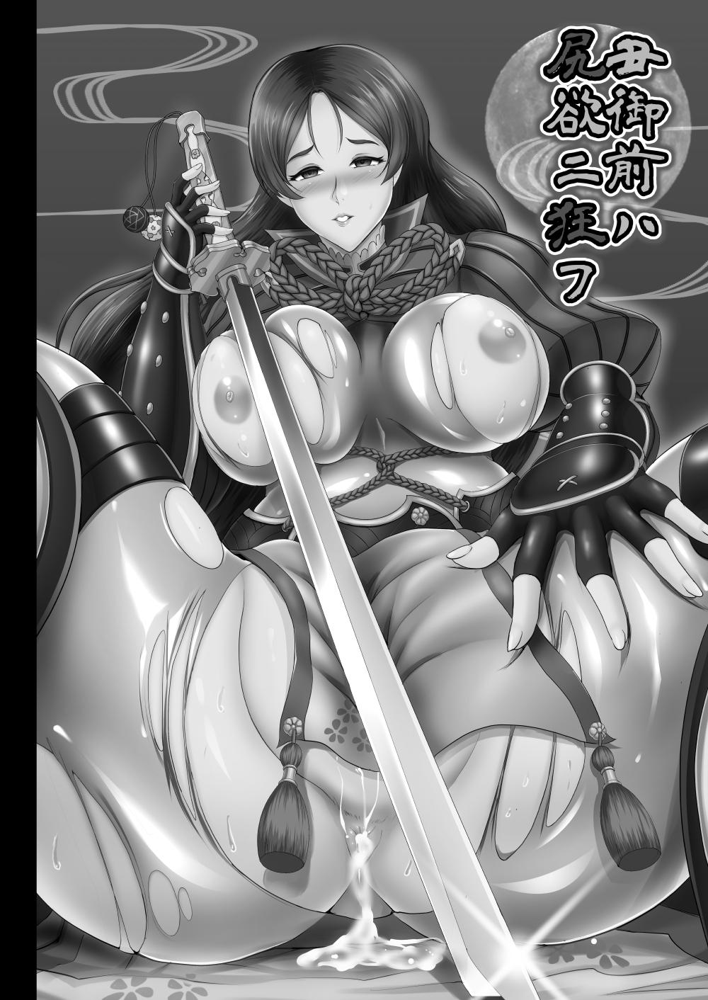 Ushi Gozen wa Shiri Yoku ni Kyoufu 33