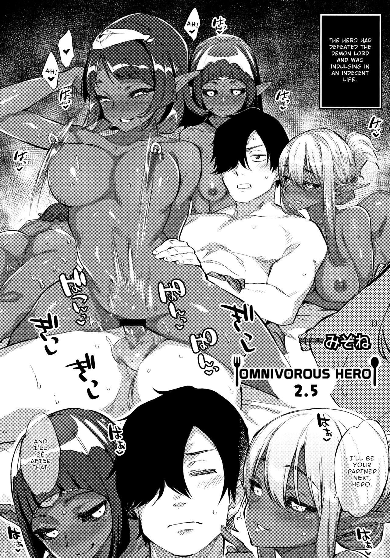 Zasshoku Yuusha 2.5 | Omnivorous Hero 2.5 0