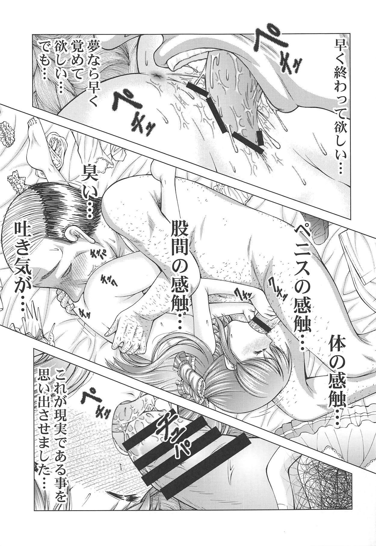 SCOPE! Tokubetsugou Tachibana Arisu Dokusen Interview 17