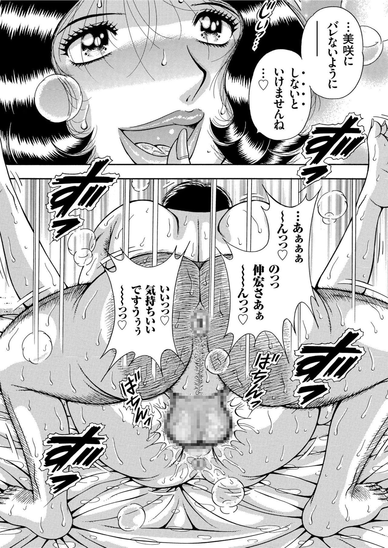 COMIC KURiBERON 2019-06 Vol. 80 81