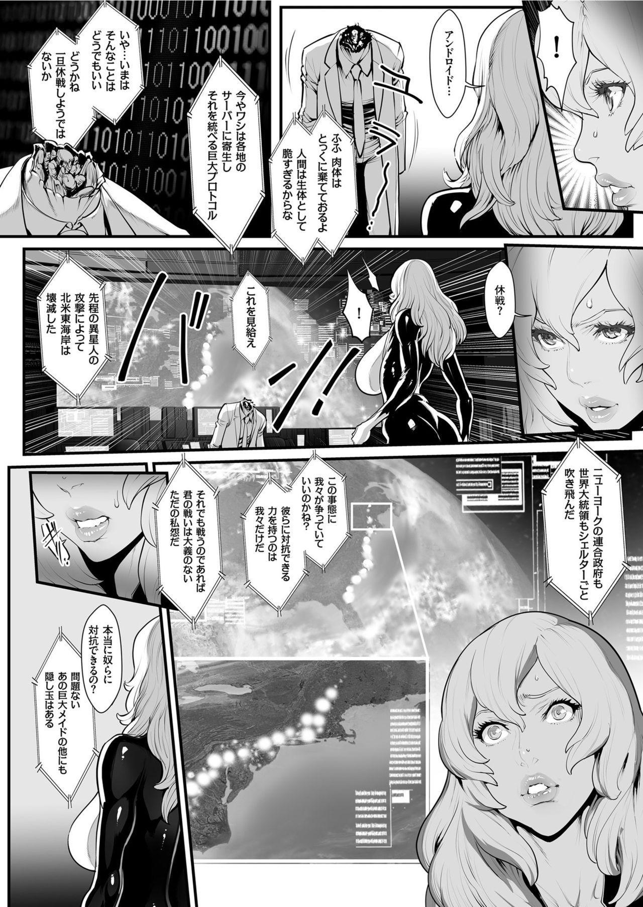 COMIC KURiBERON 2019-06 Vol. 80 91