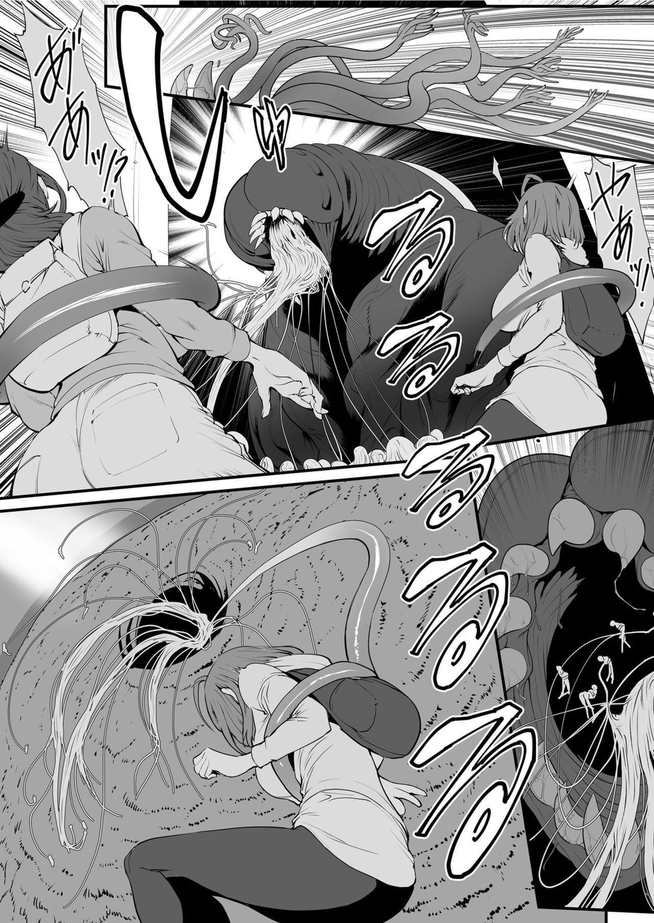COMIC KURiBERON 2019-06 Vol. 80 95