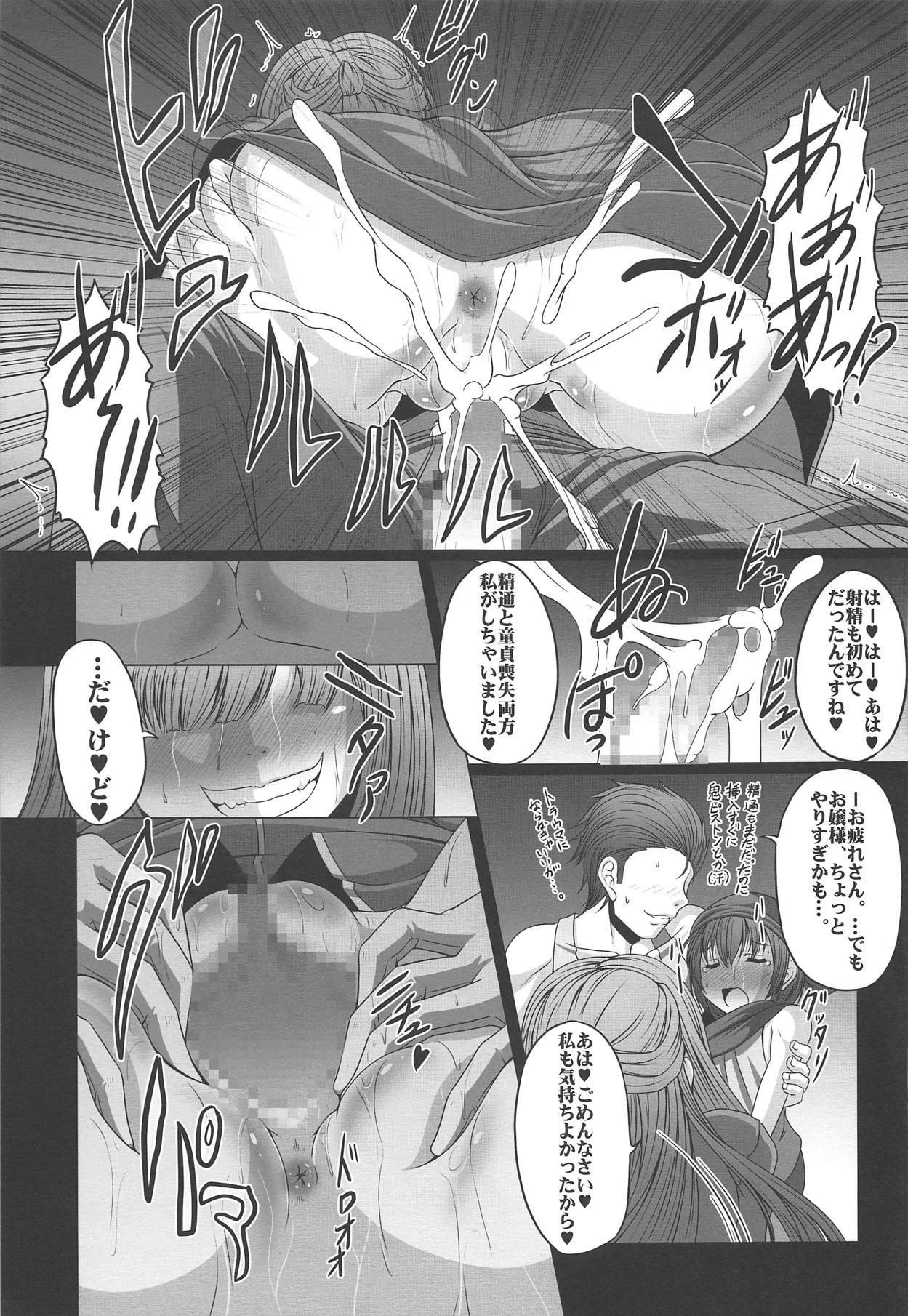 HOBBY'S BLOCK!! 22 Kimeseku Reijou Kudelia 17