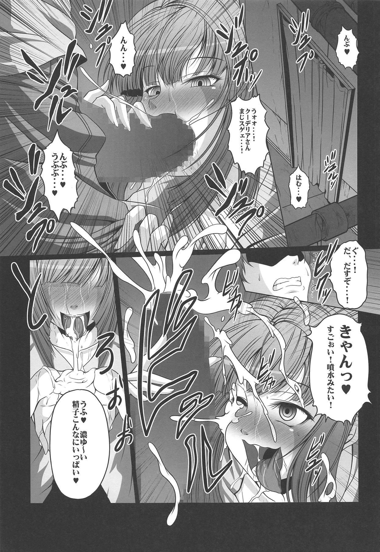 HOBBY'S BLOCK!! 22 Kimeseku Reijou Kudelia 3
