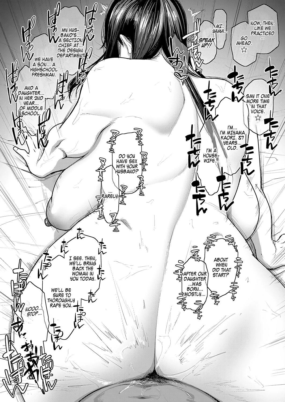 [Buppa Studio (Etuzan Jakusui)] Hitozuma Nanpa NTR Onsen - Ryokousaki de Nakayoku Tanetsuke Saremashita   Picking Up Married Women At The NTR Hot Springs - Mating At The Trip Destination [English] [Hive-san] 25