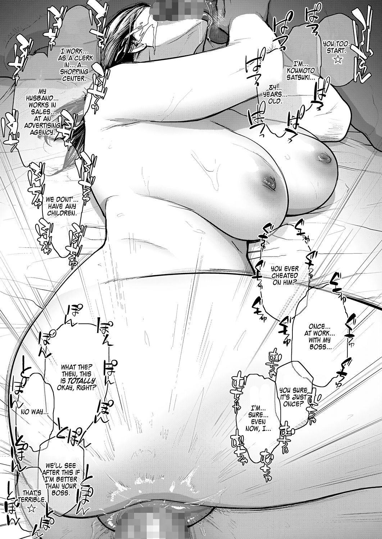 [Buppa Studio (Etuzan Jakusui)] Hitozuma Nanpa NTR Onsen - Ryokousaki de Nakayoku Tanetsuke Saremashita   Picking Up Married Women At The NTR Hot Springs - Mating At The Trip Destination [English] [Hive-san] 26