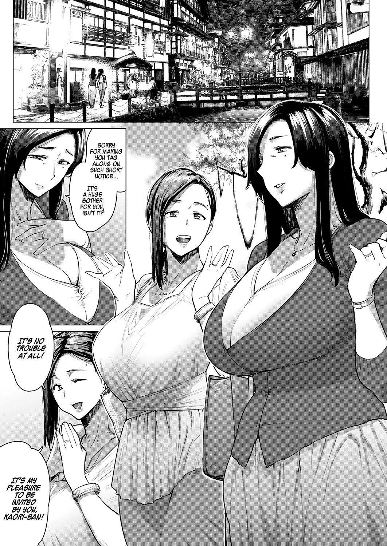 [Buppa Studio (Etuzan Jakusui)] Hitozuma Nanpa NTR Onsen - Ryokousaki de Nakayoku Tanetsuke Saremashita   Picking Up Married Women At The NTR Hot Springs - Mating At The Trip Destination [English] [Hive-san] 2
