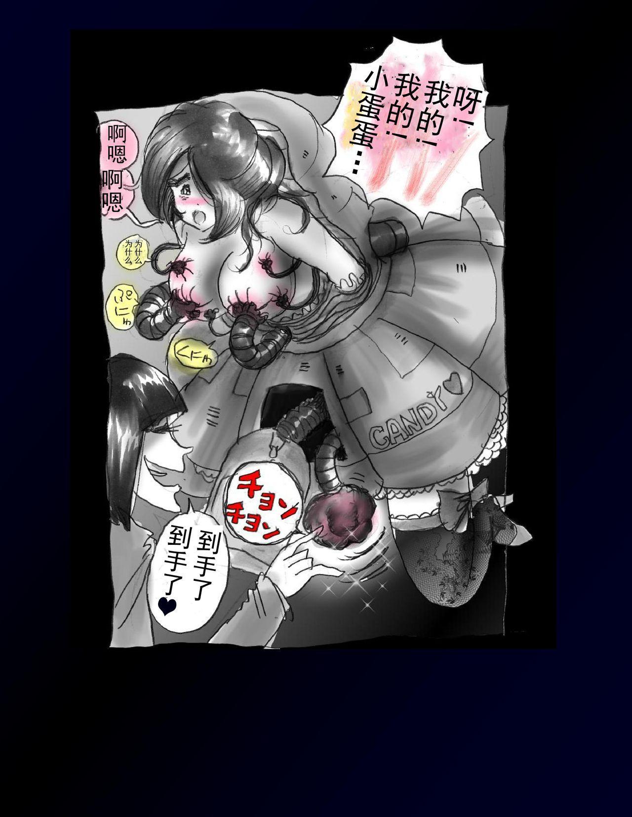 Kyousei Nyotaika Dress 38