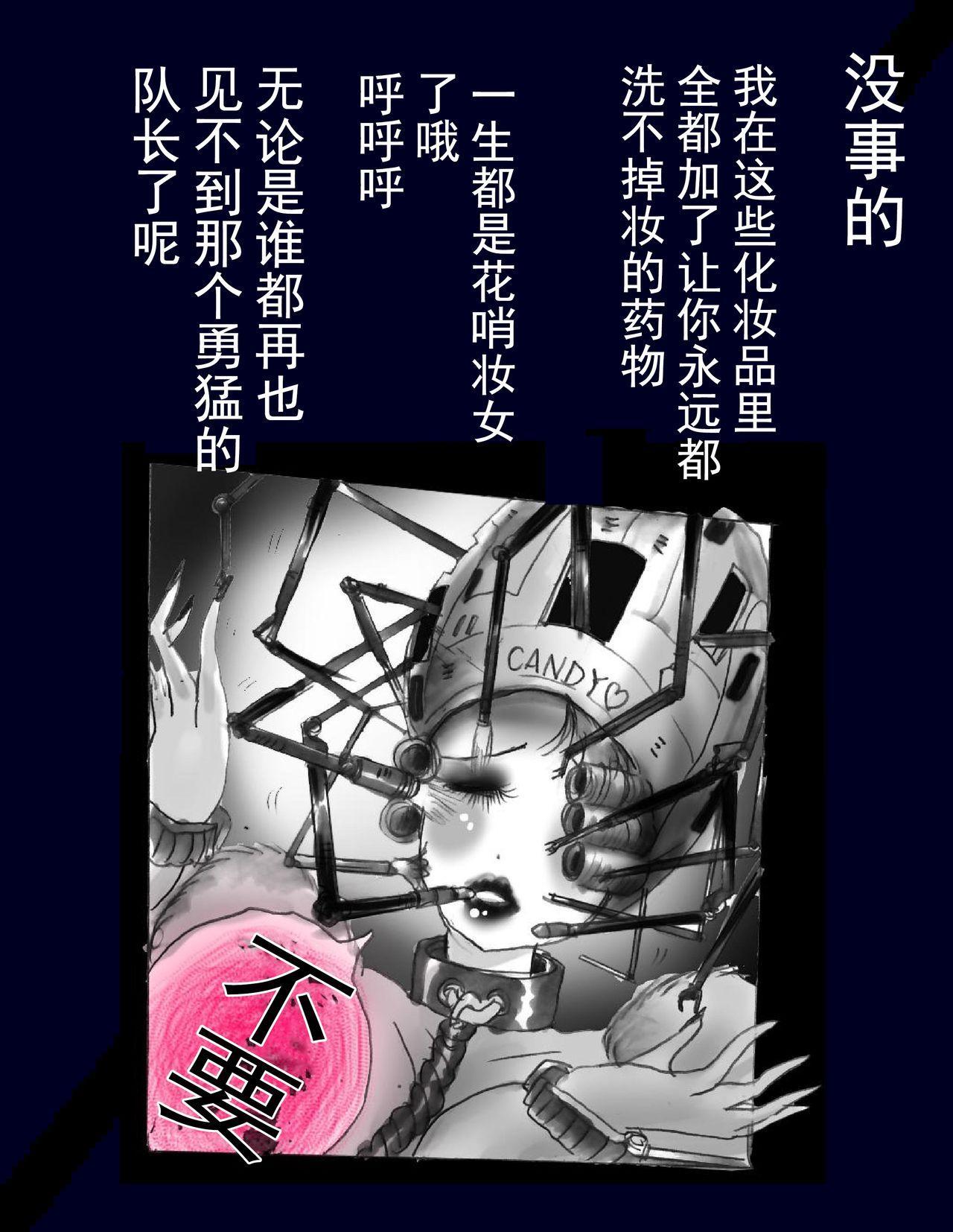 Kyousei Nyotaika Dress 55