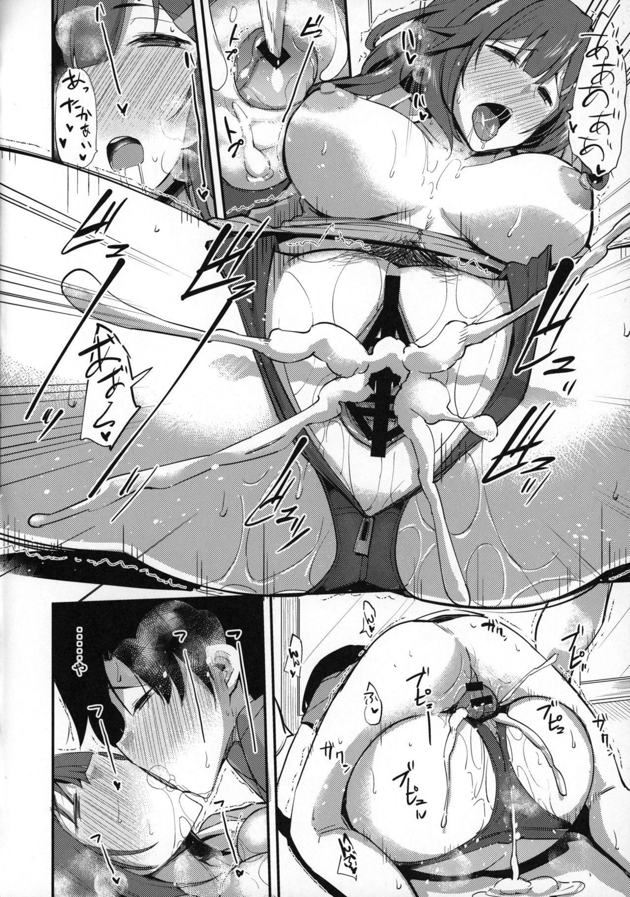 Otonari-san no Yoi no Kuchi 17