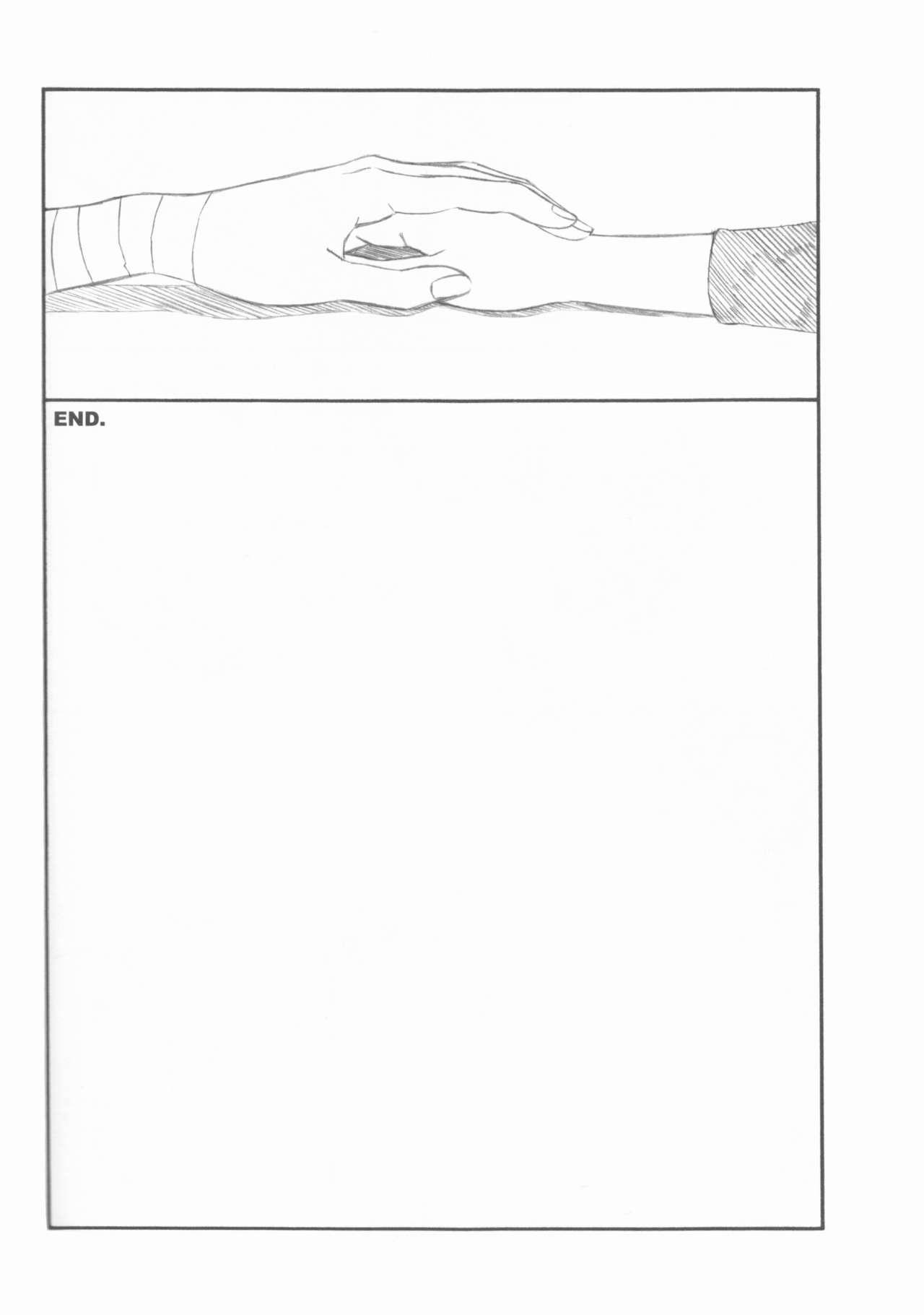(C75) [Pierre (Garakuta Sochi)] Dream Passport (Naruto)[English] [Squigglesjp]ongoing 114