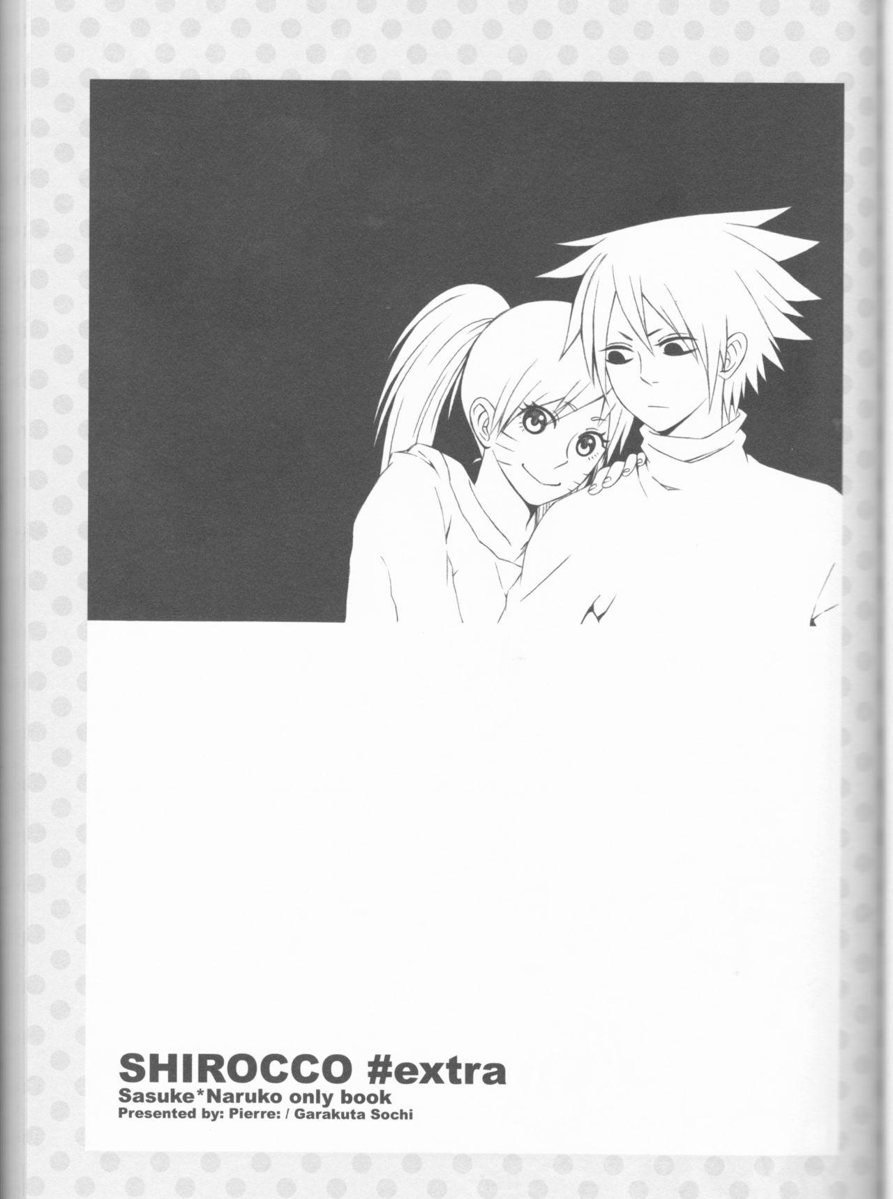 (C75) [Pierre (Garakuta Sochi)] Dream Passport (Naruto)[English] [Squigglesjp]ongoing 65