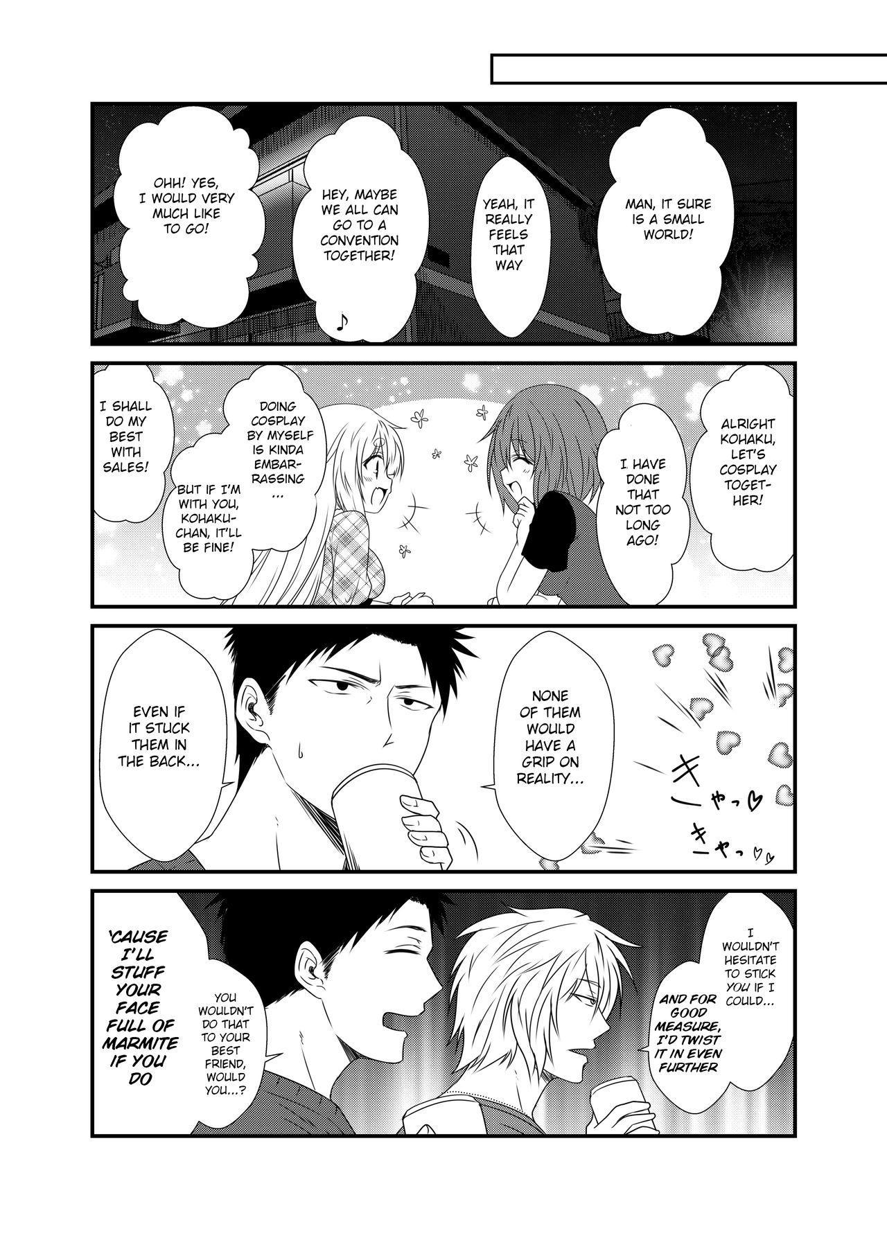 Kohaku Biyori Vol. 5 18