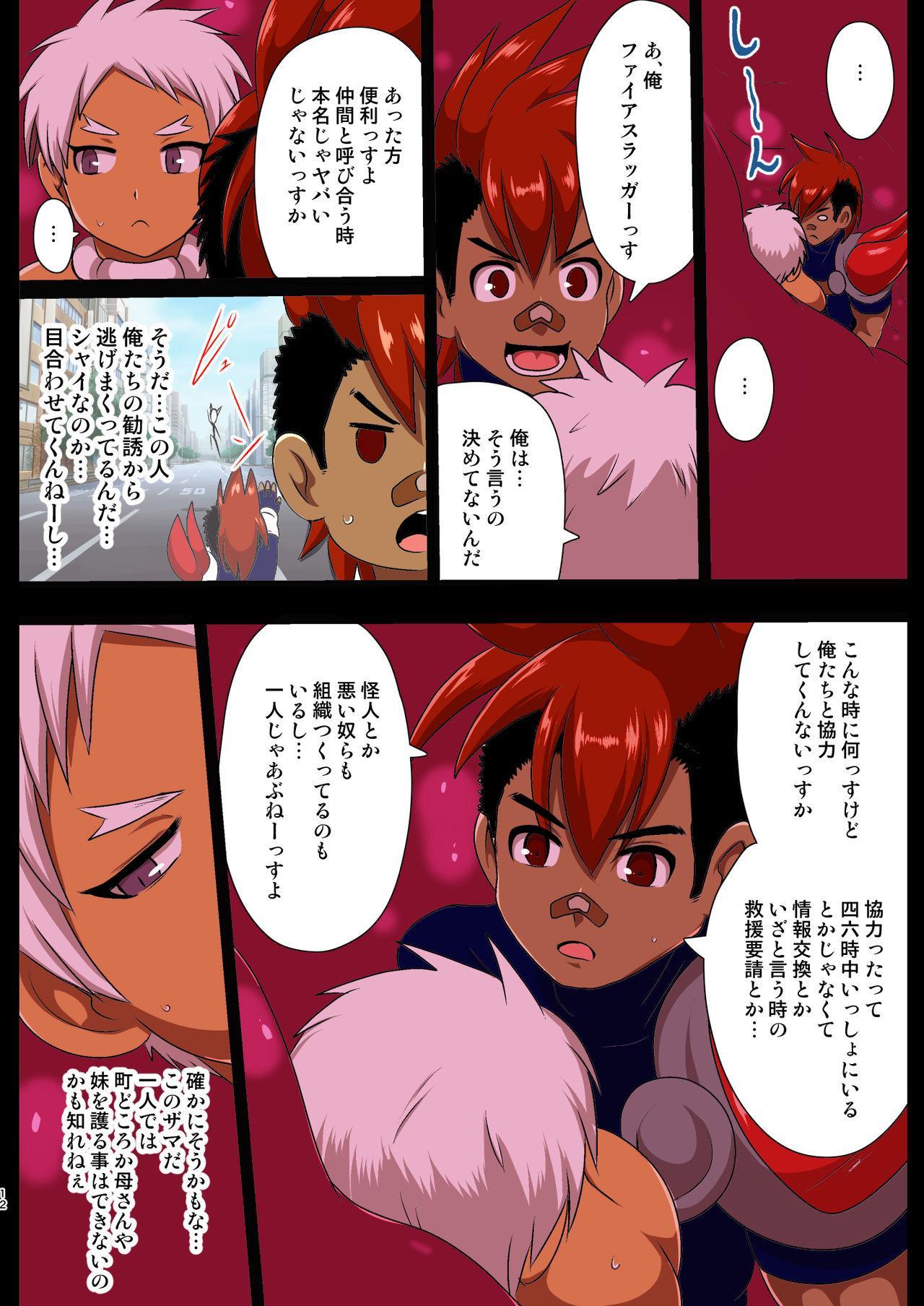 Shiroki Senkou White Panther 11