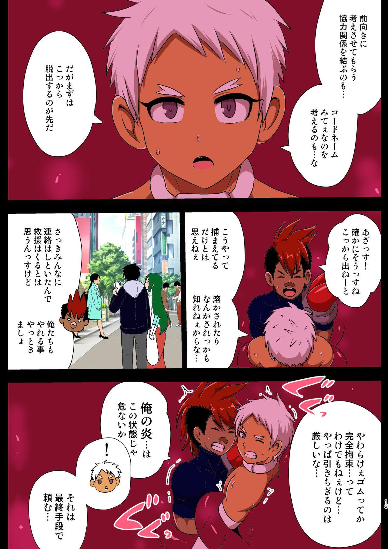 Shiroki Senkou White Panther 12