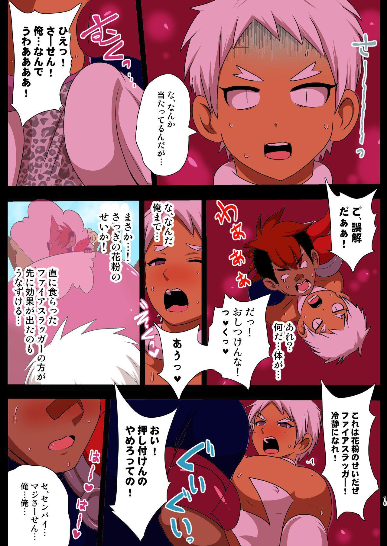 Shiroki Senkou White Panther 14
