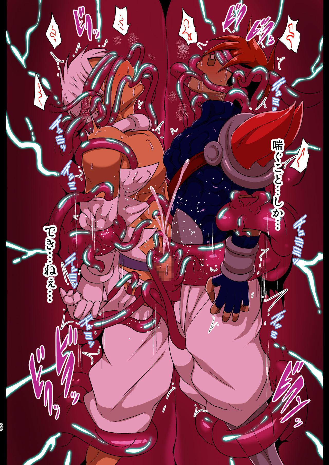 Shiroki Senkou White Panther 25