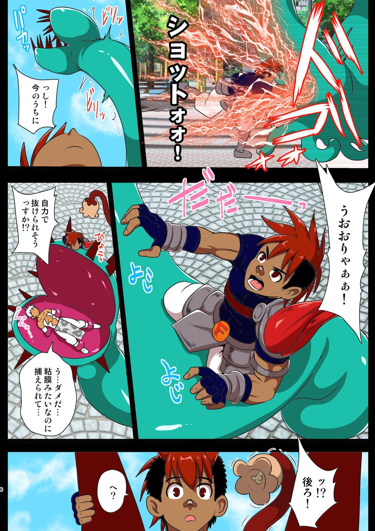 Shiroki Senkou White Panther 7