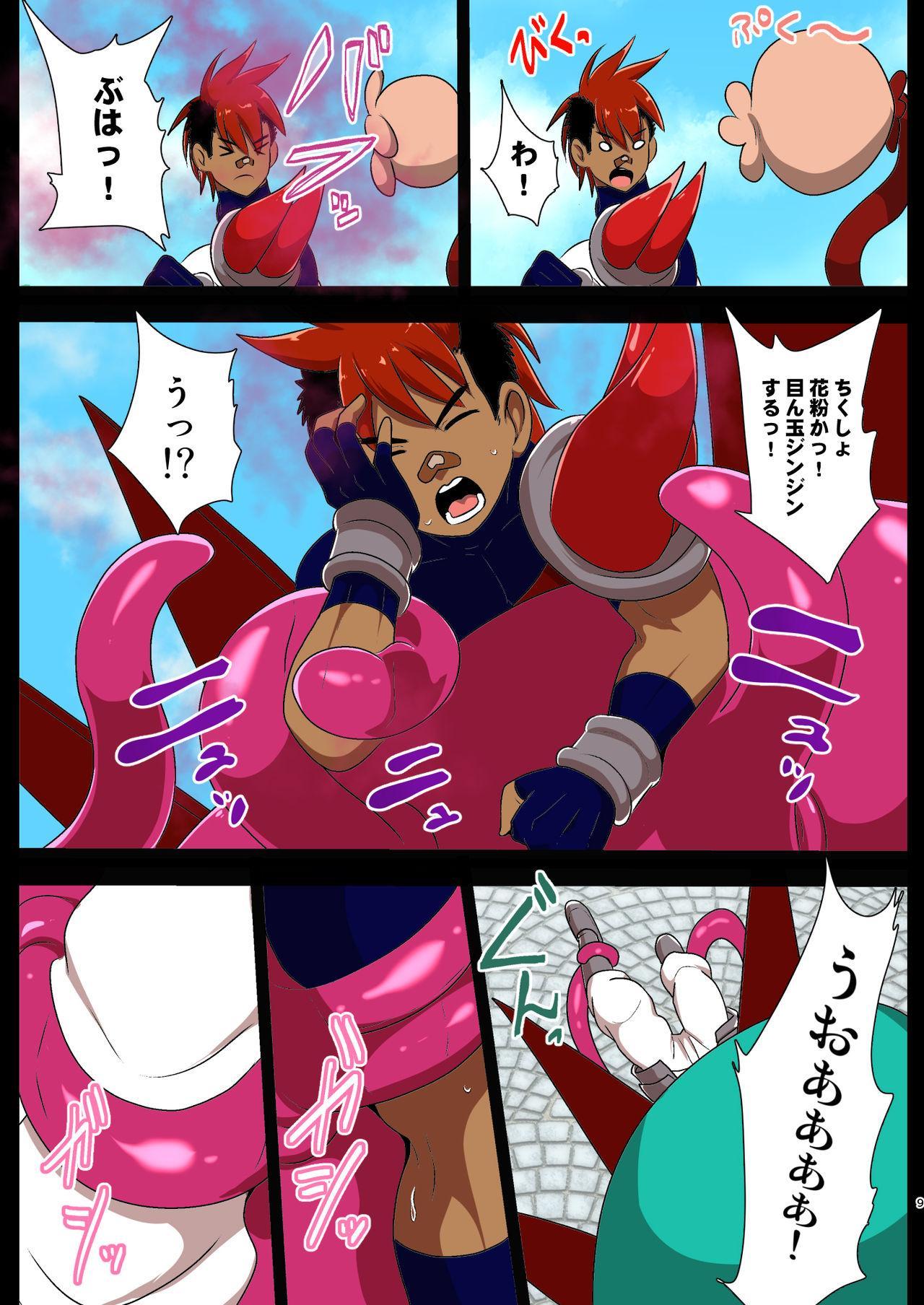 Shiroki Senkou White Panther 8