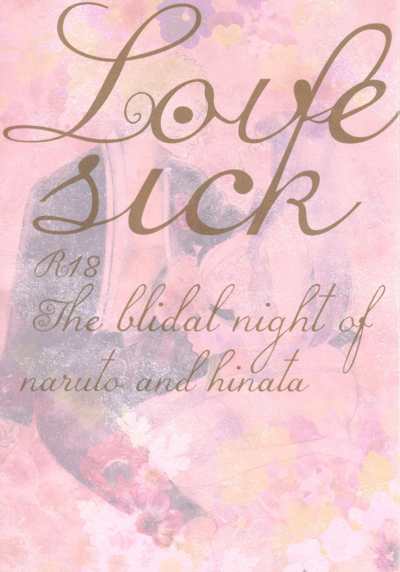 Love Sick 90