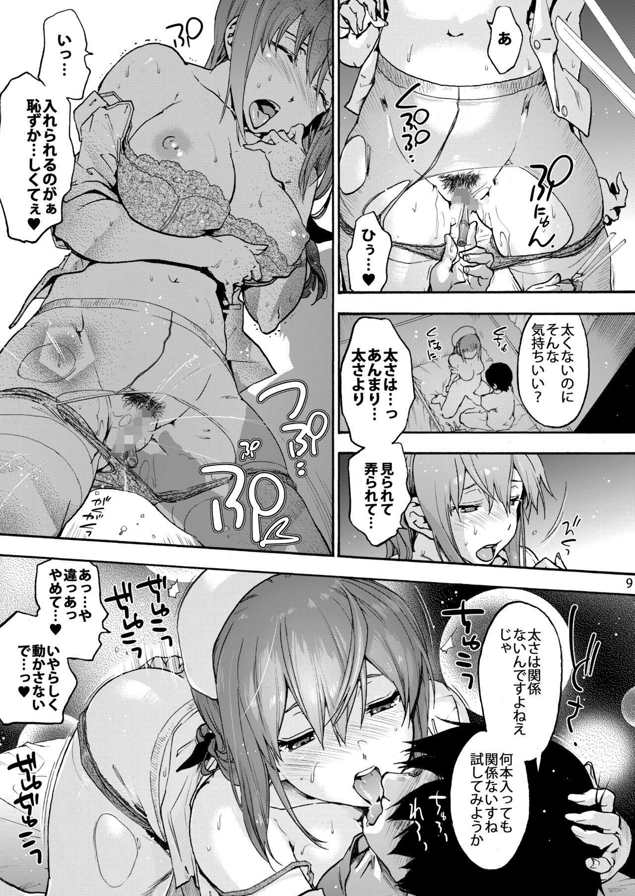 Oyasaka Byouin 2 Iyasi No Morie-san 9