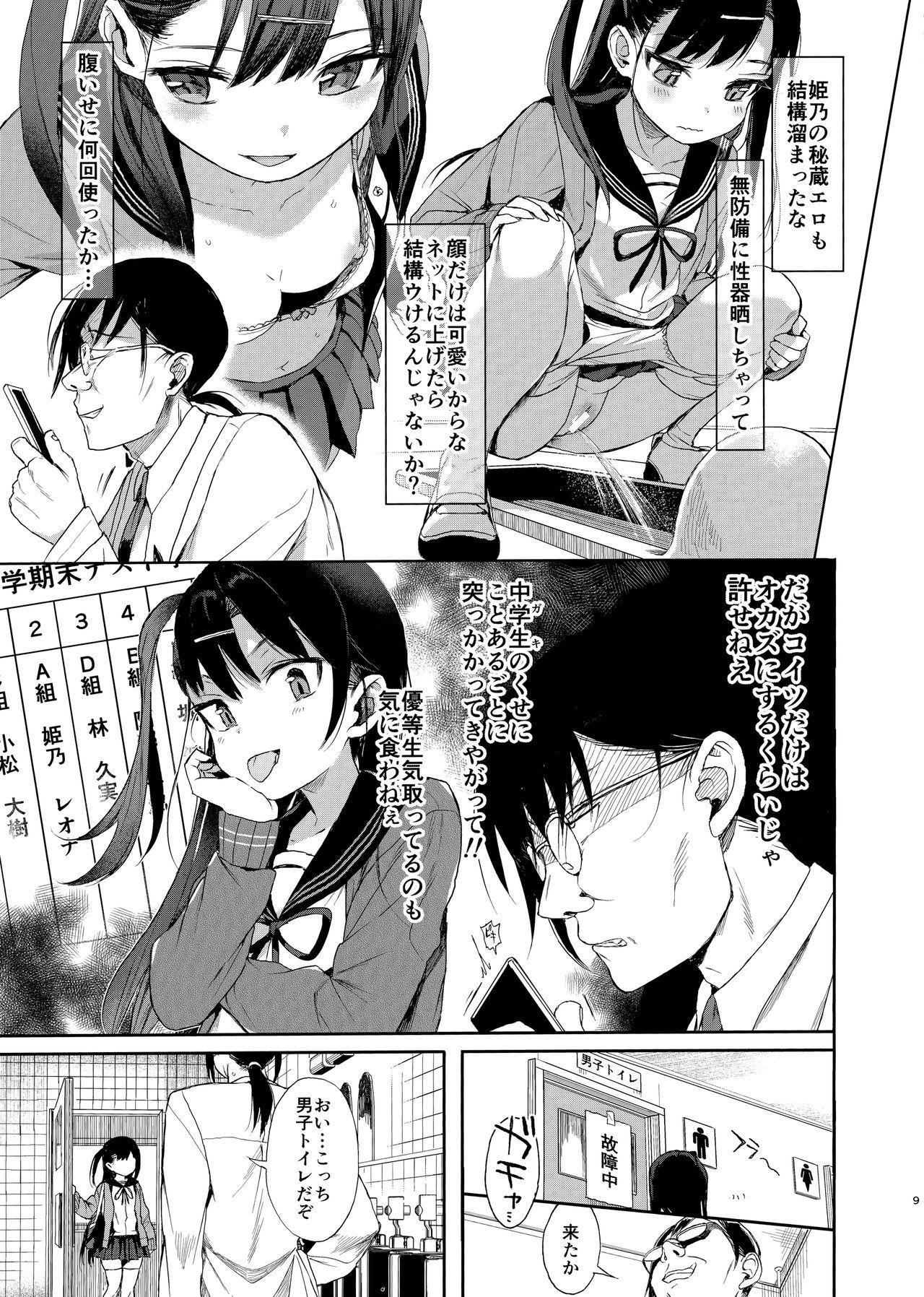 JC Saimin de Seikyouiku + JC no Omake 7