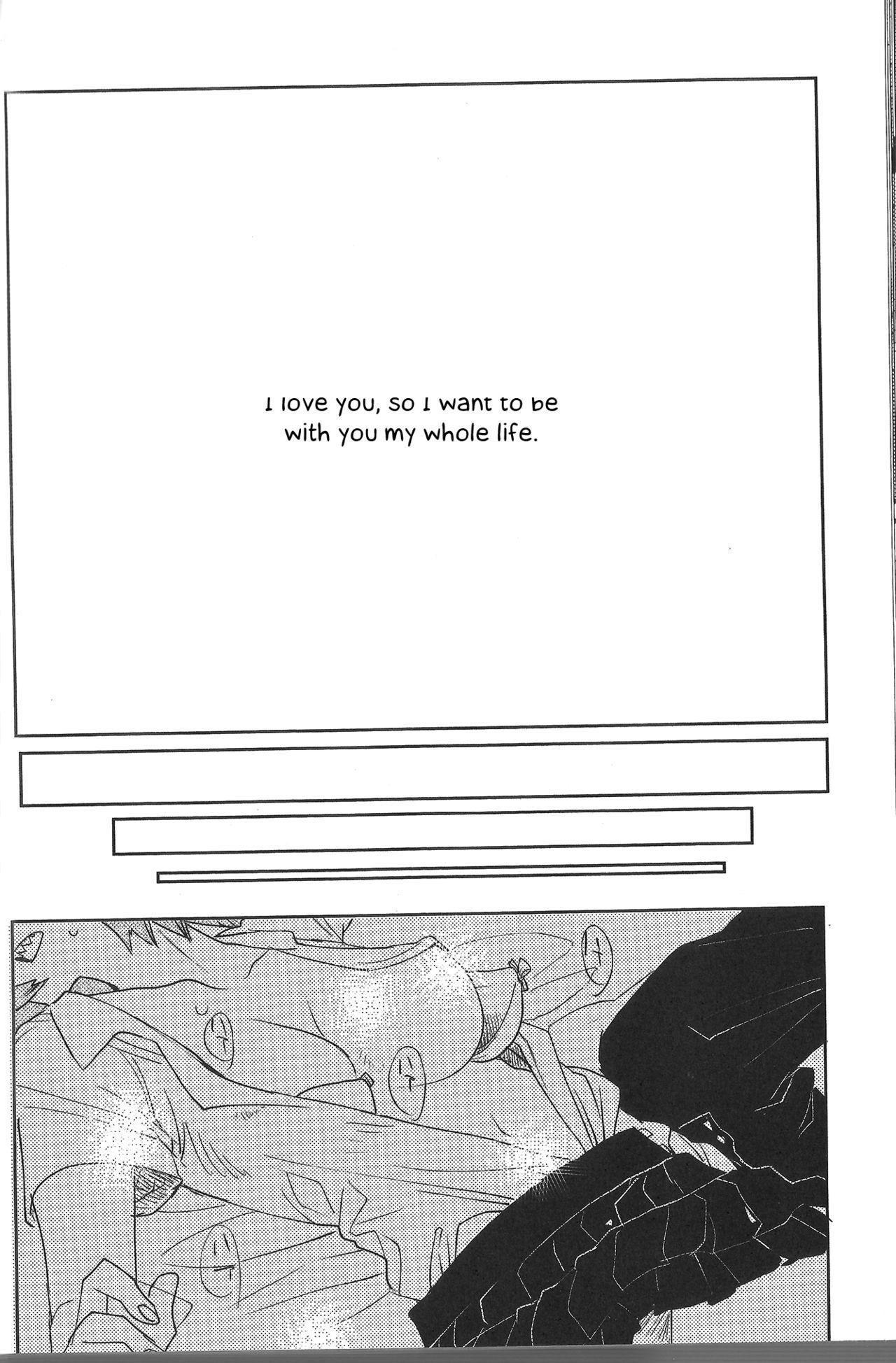 Fujun Isei Kousai no Susume 21