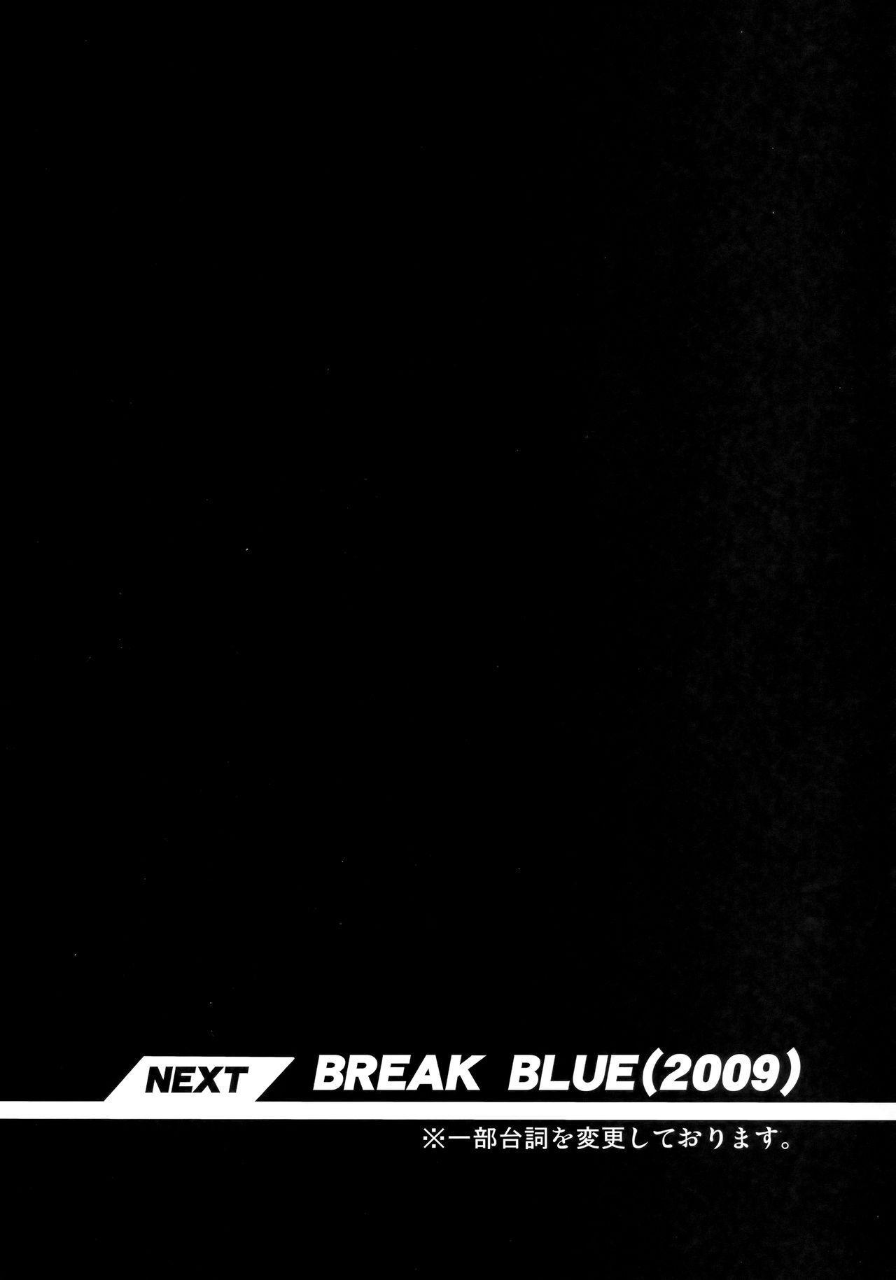 CHRONICLE OF BREAK BLUE 24