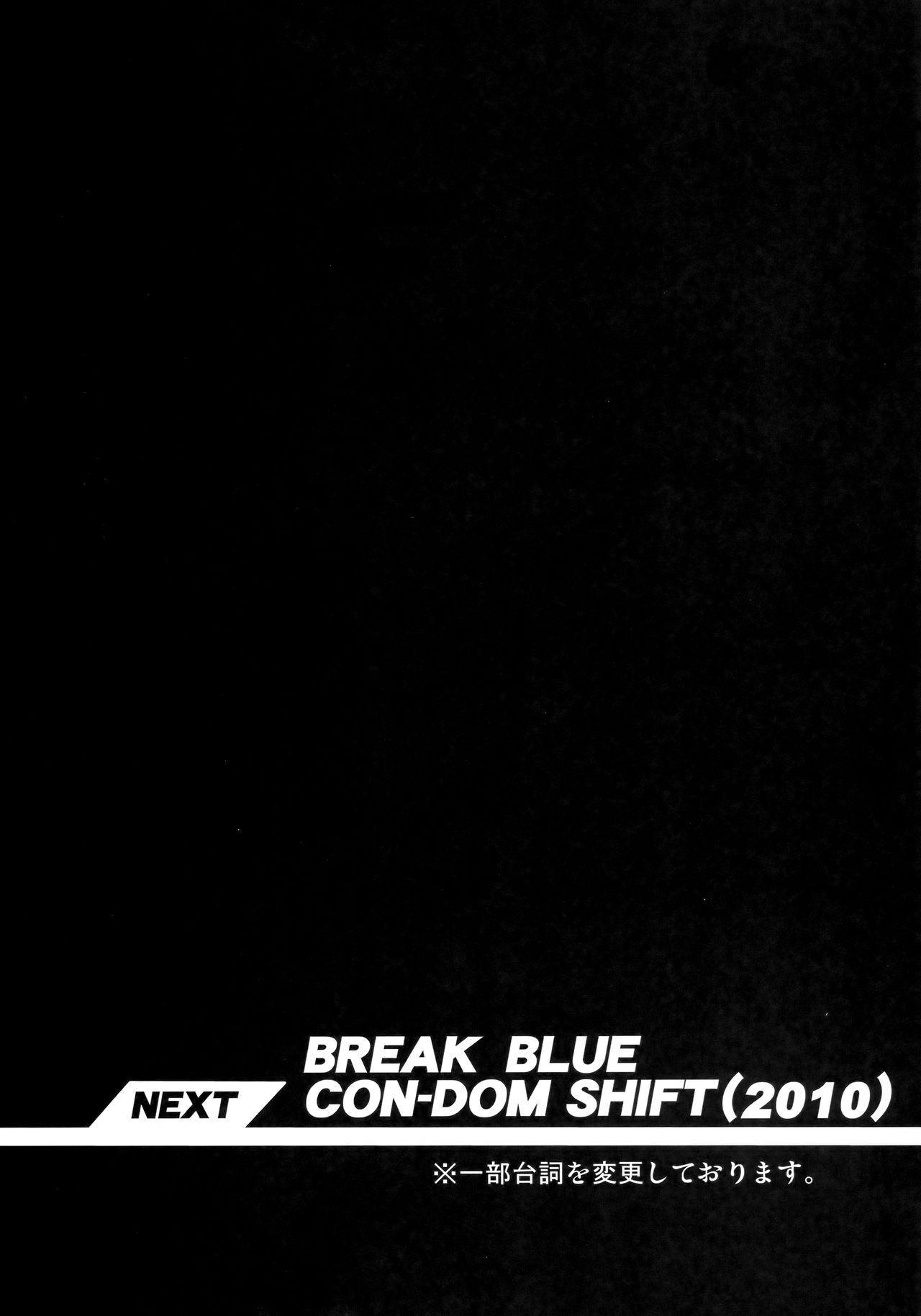 CHRONICLE OF BREAK BLUE 52