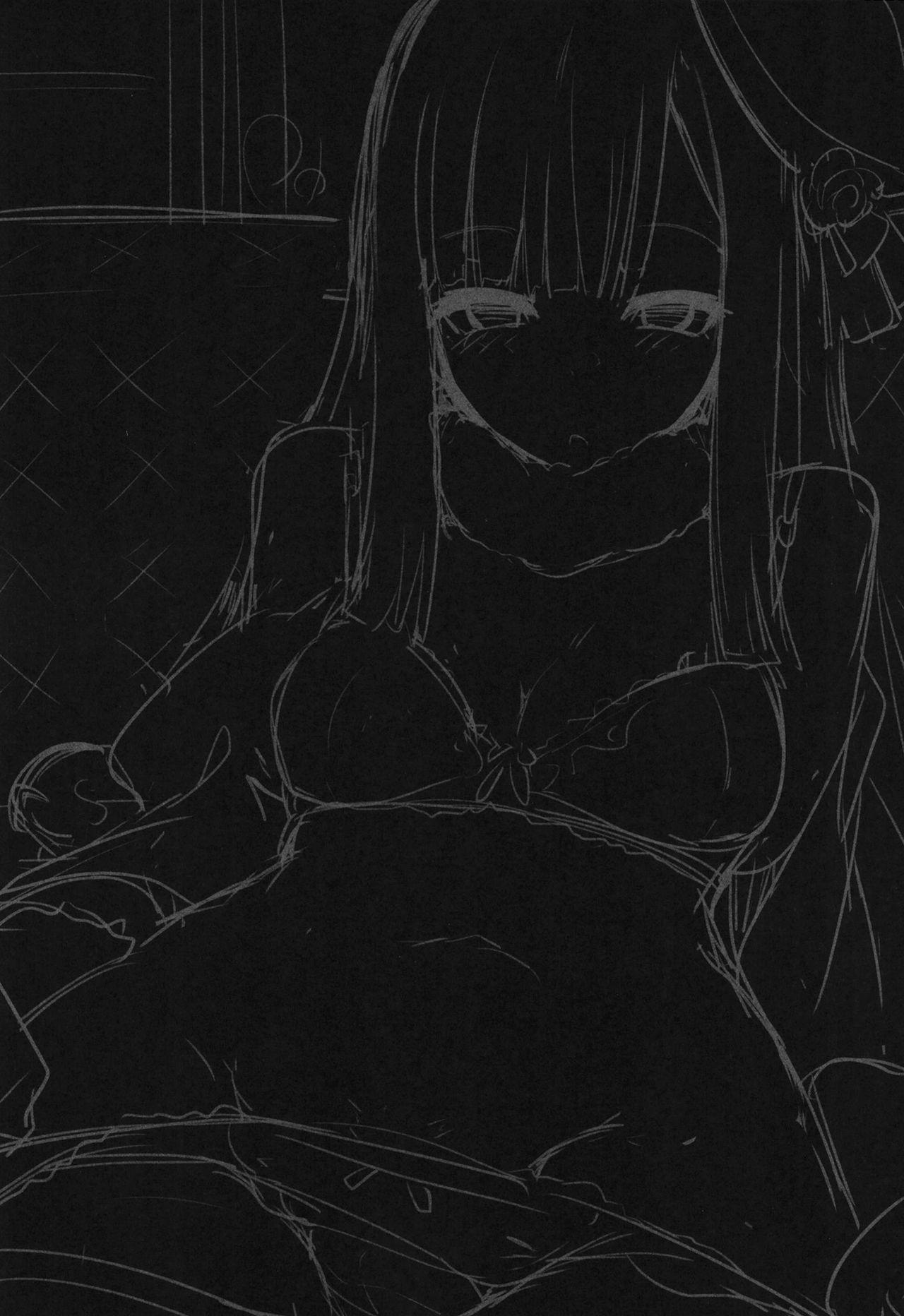 Neoki no Shishou wa Tonikaku Eroi | 剛睡起的師傅就是H 3
