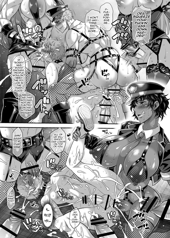 Chou Houki Police Tokkei Z Bunsho 23