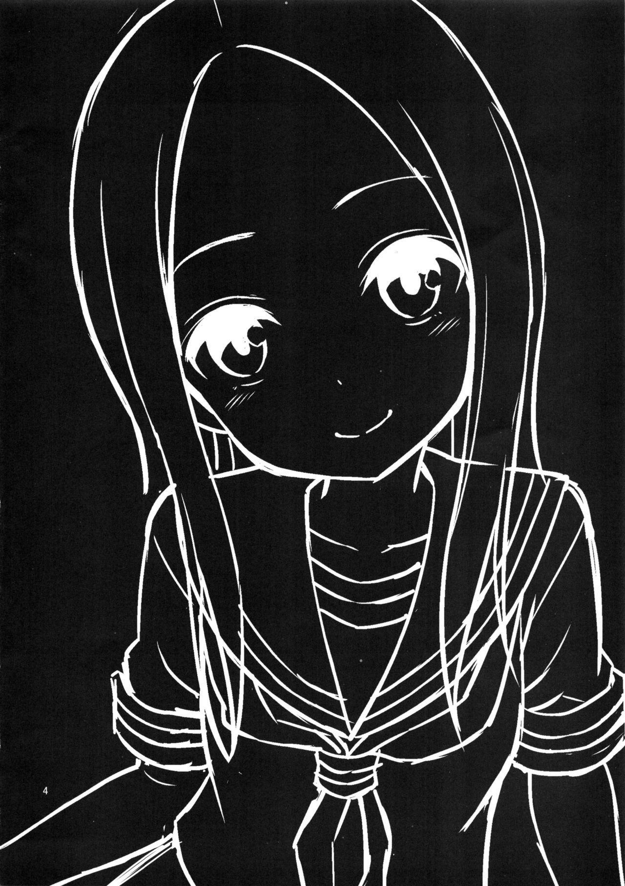 Torokashi Jouzu no Takagi-san + Soredemo Ayumu wa Hametekuru 2