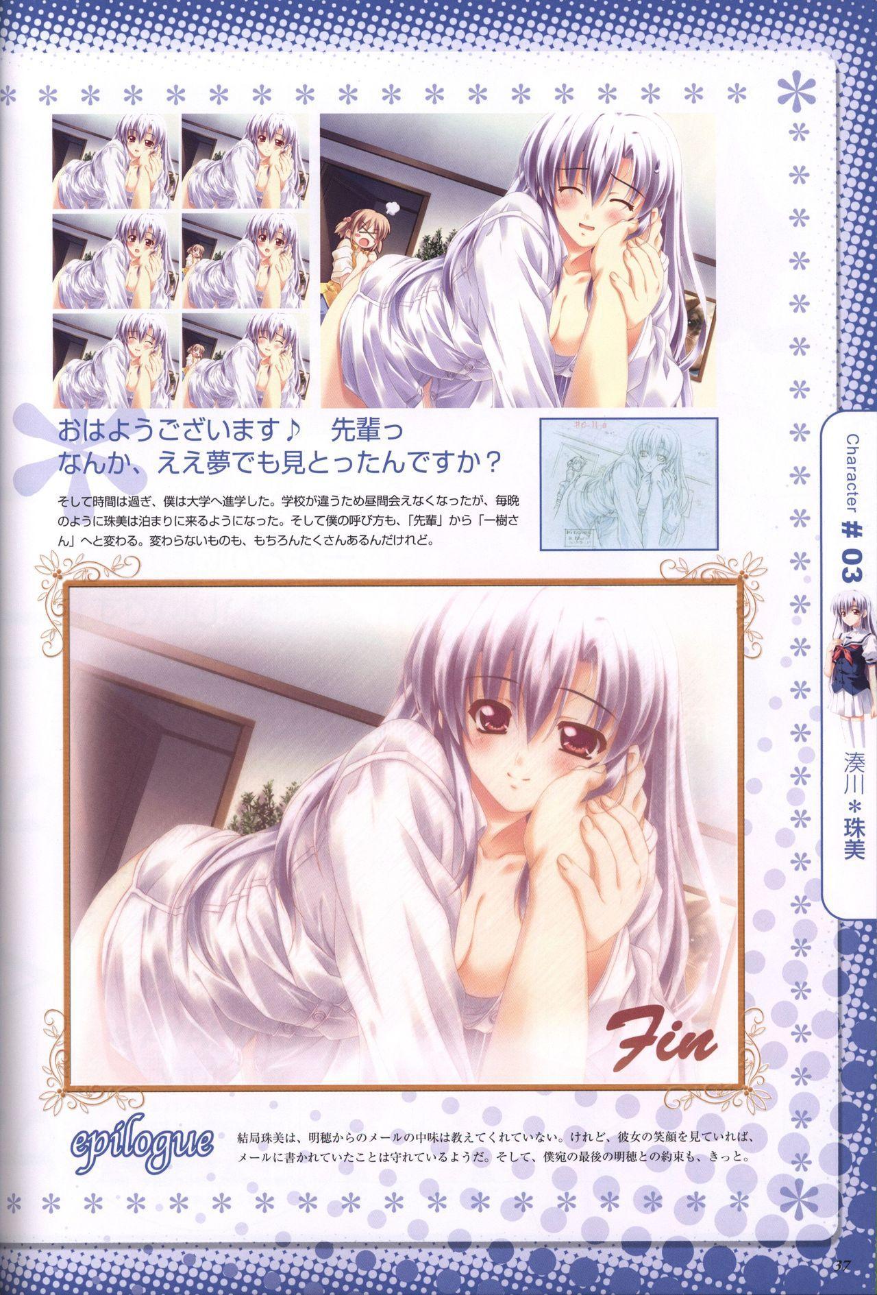 Moshimo Ashita ga Harenaraba official fanbook 37