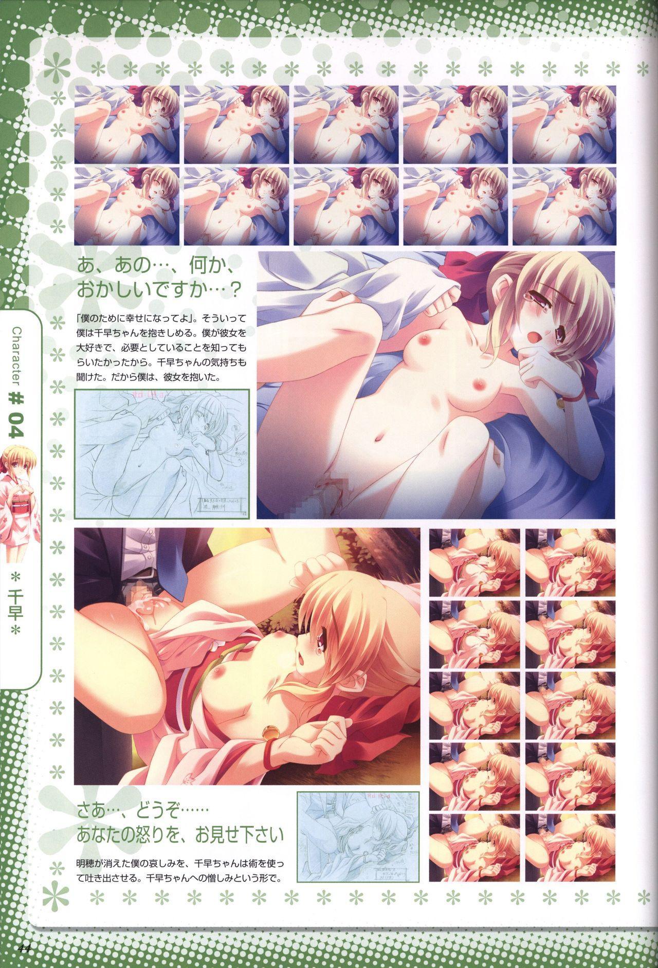 Moshimo Ashita ga Harenaraba official fanbook 44