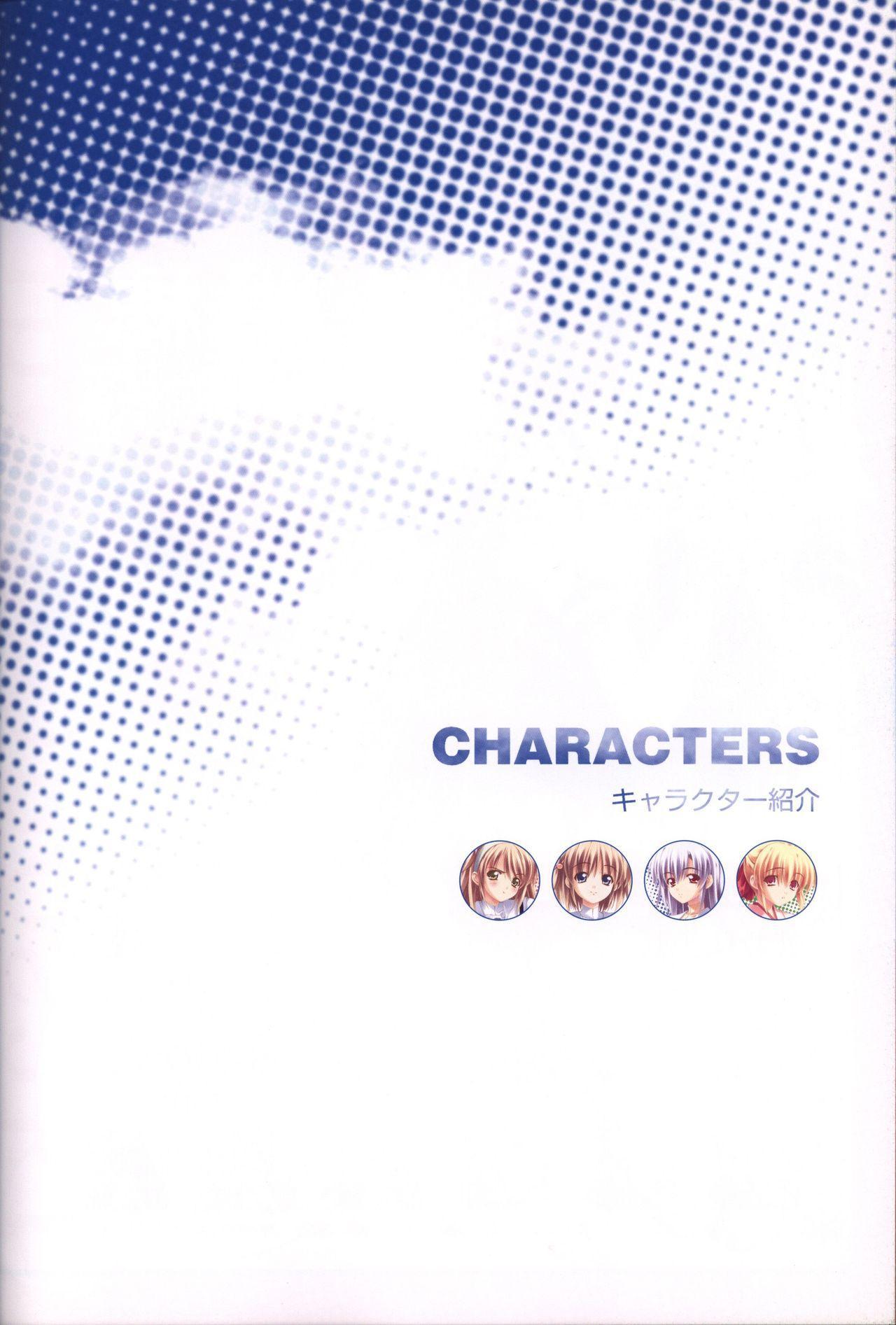 Moshimo Ashita ga Harenaraba official fanbook 5