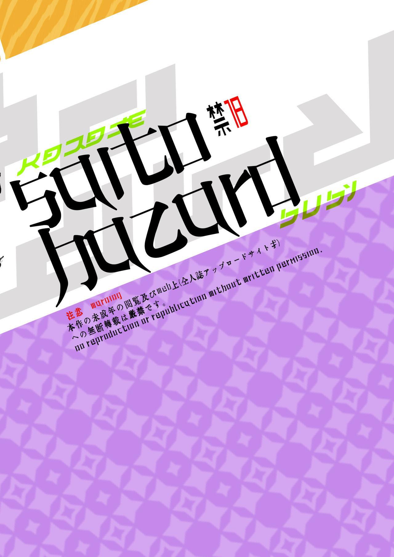 Saito Hazard preview 18