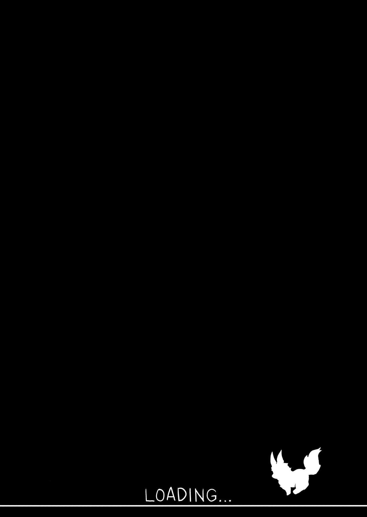 Okita Alter no Tanezuke Shuukai 15
