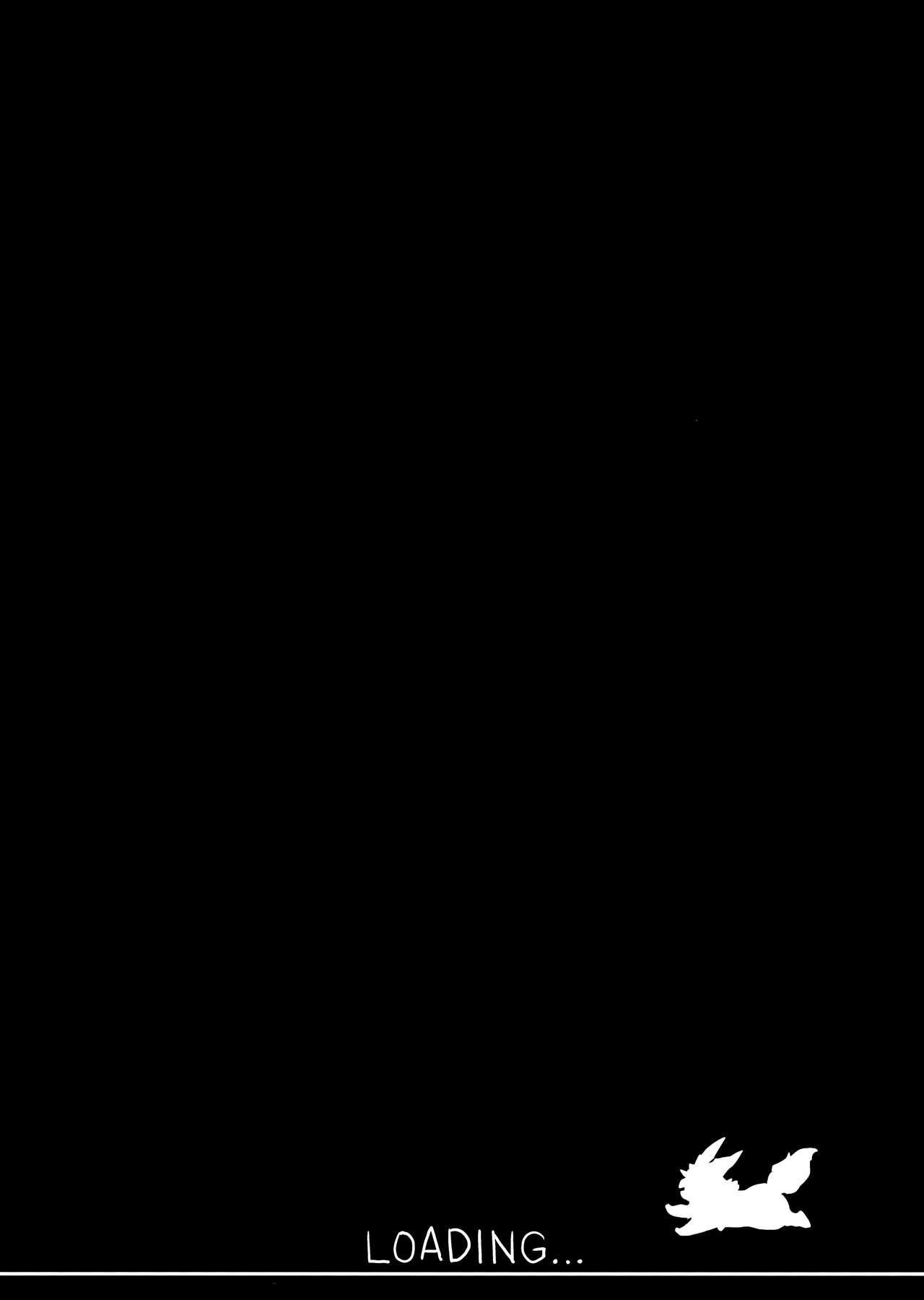Okita Alter no Tanezuke Shuukai 5