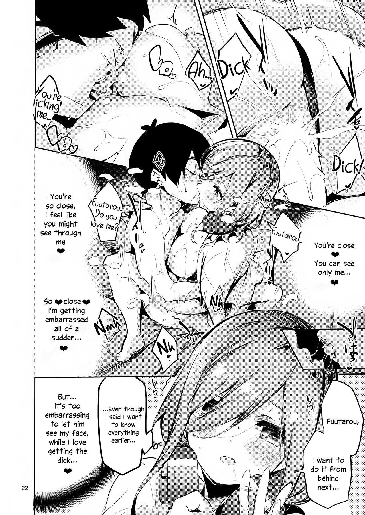 Miku no Baai | Miku's Situation 20