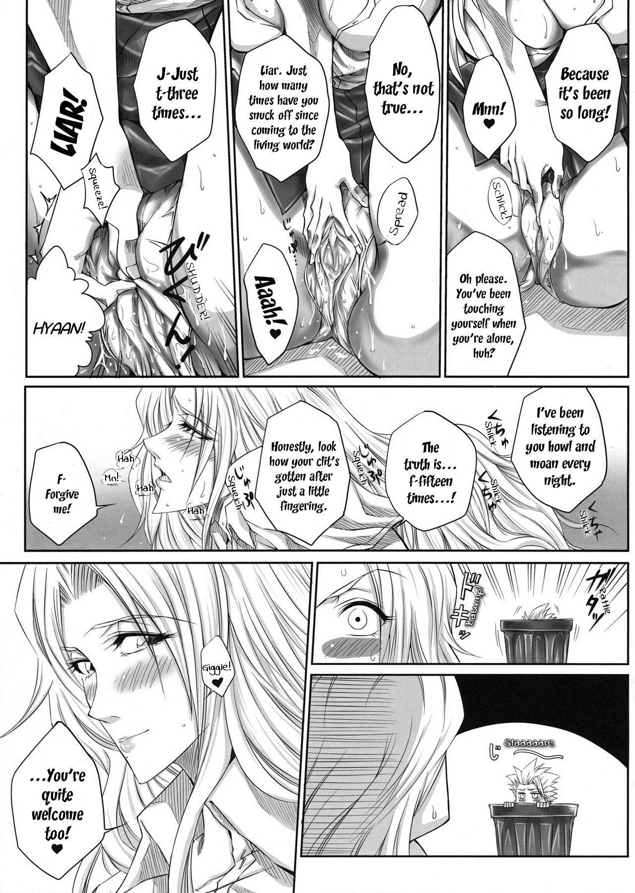 Oh | Ruler 7