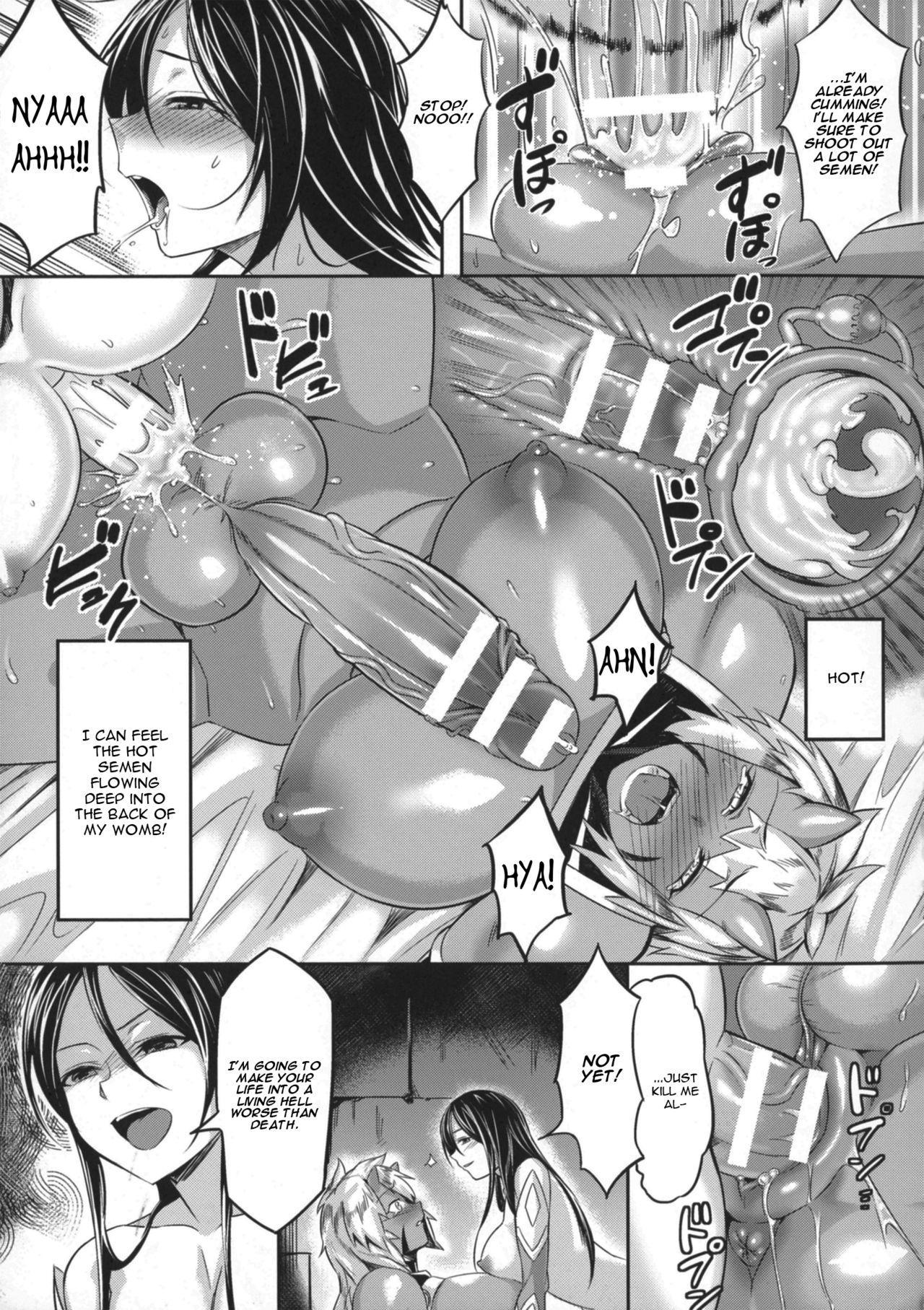 [Vuttya] Futanari Inki Helga ~Madoushi ni Gyaku Rape~ | Demonic Futanari Helga ~ Reverse Raped By Mage ~ (2D Comic Magazine Futanari Musume ni Nakadashi Haramase!) [English] [artfish] 15