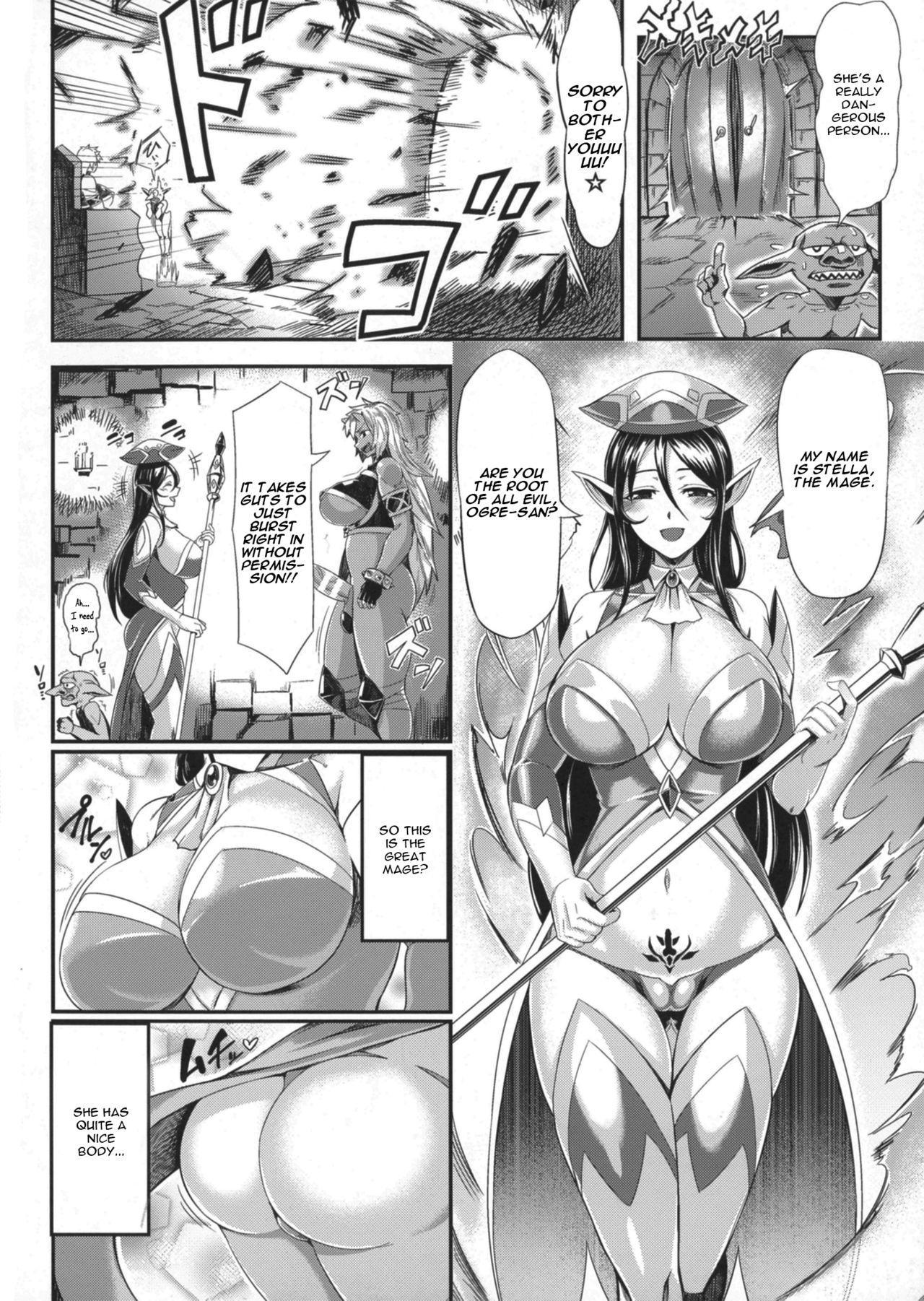 [Vuttya] Futanari Inki Helga ~Madoushi ni Gyaku Rape~ | Demonic Futanari Helga ~ Reverse Raped By Mage ~ (2D Comic Magazine Futanari Musume ni Nakadashi Haramase!) [English] [artfish] 4