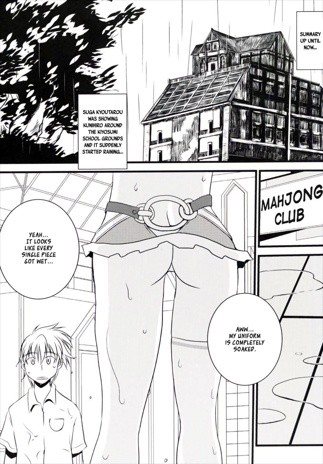 Hajimete no Sailor Fuku | Hajime's First Sailor Suit 2