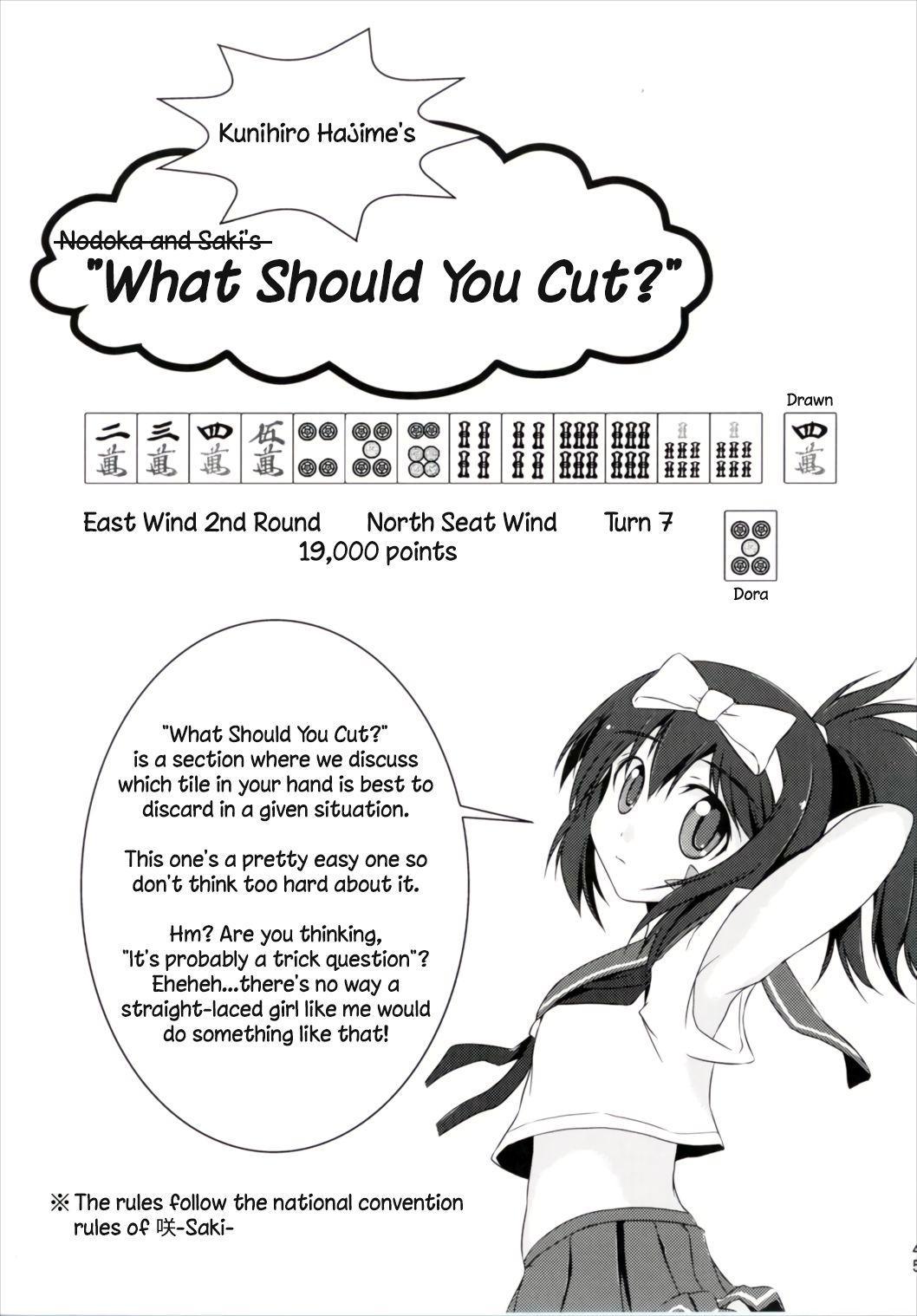 Hajimete no Sailor Fuku | Hajime's First Sailor Suit 44