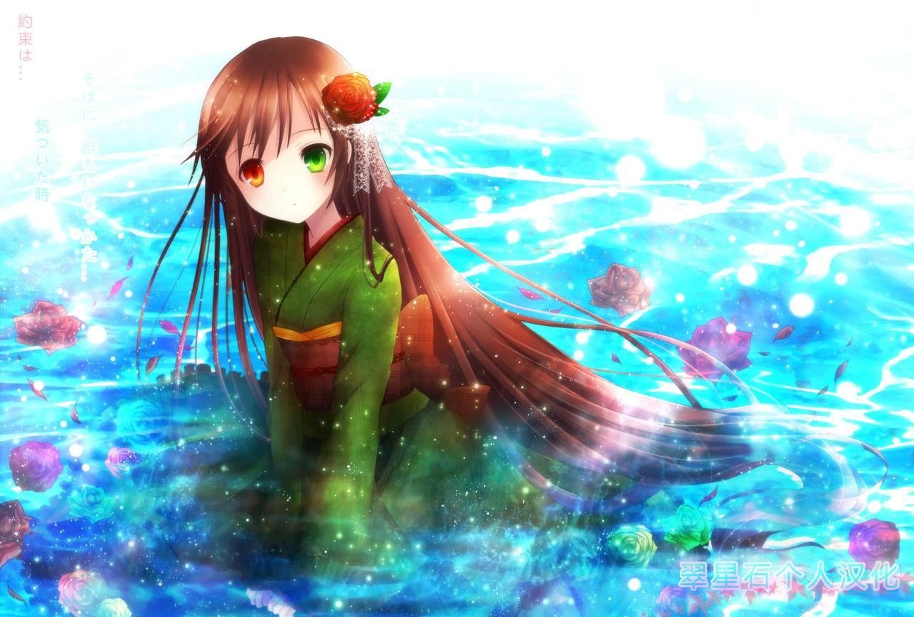 Skirt to Kiseichuu 42