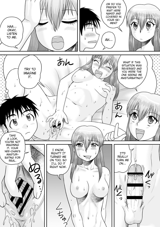 Kinshin Ninshin 6